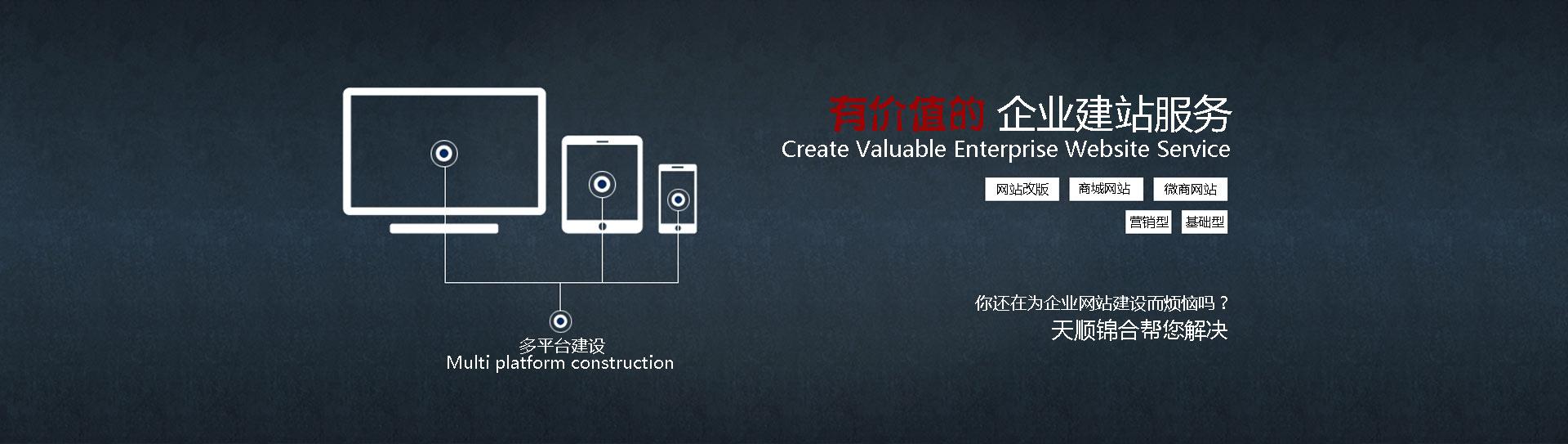 西安ope电竞下载建设,西安seo公司,西安ope电竞下载关键词优化,西安微信小程序开发