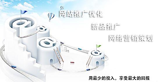 西安网络推广专家